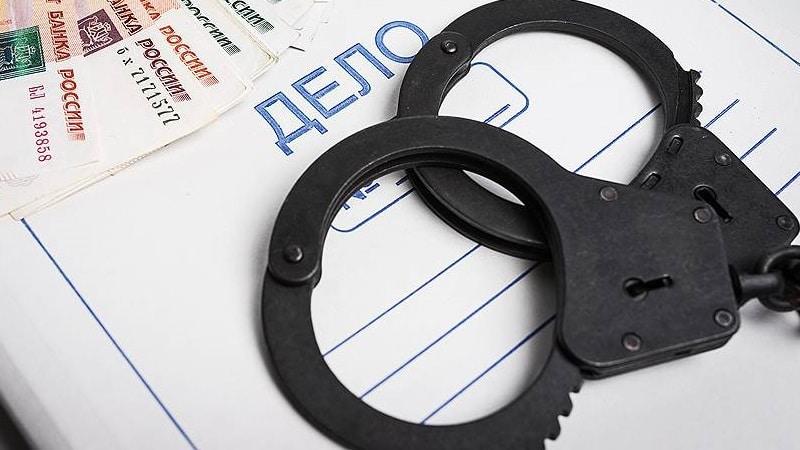 Ответственность за сокрытие денежных средств либо имущества организации по ст. 199.2 УК РФ
