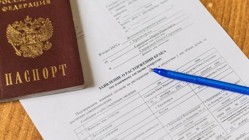 Как развестись через ЗАГС, и когда понадобится суд