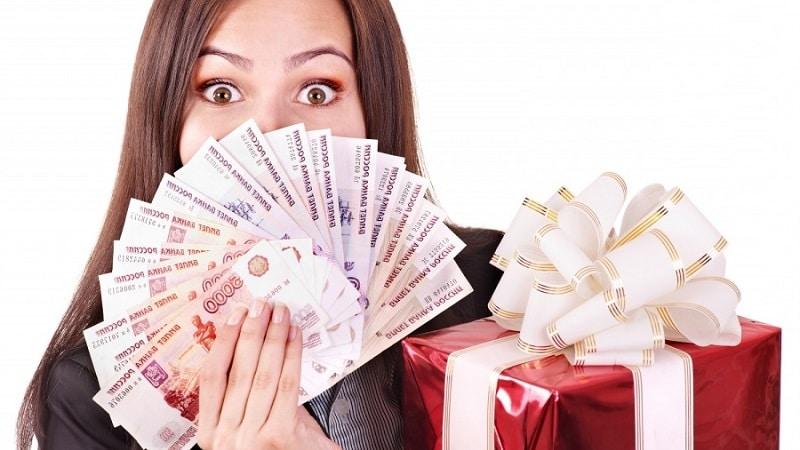 Особенности заключения договора дарения денег между близкими родственниками