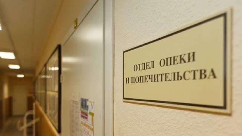 Какое участие принимают органы опеки в судах при рассмотрении дел, связанных с воспитанием детей