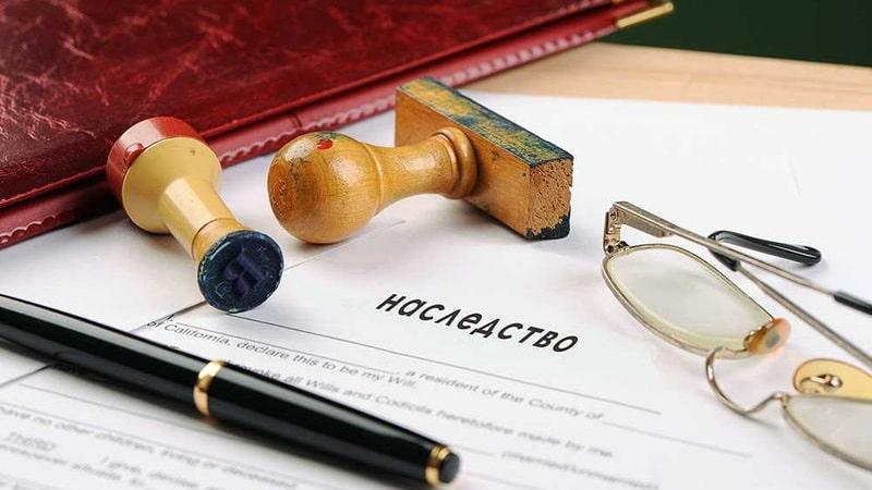 Права на наследство в гражданском браке