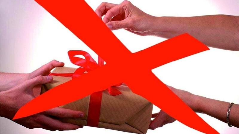 Случаи запрещения и ограничения дарения по закону ГК РФ