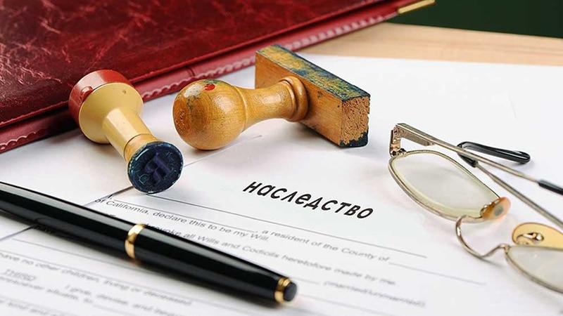Кто может не платить налоги связанные с получением наследства по закону и завещанию