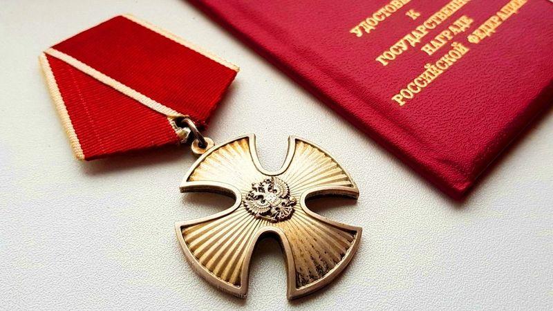 Особенности наследования государственных наград и почетных и памятных знаков