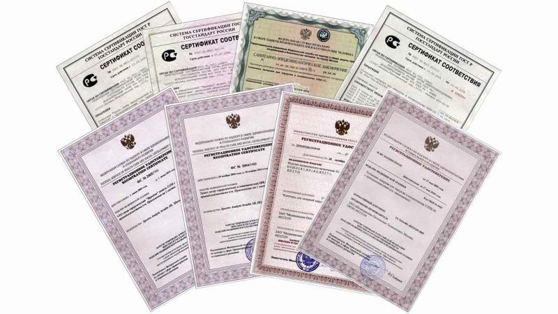Что такое сертификат таможенного союза и как его получить