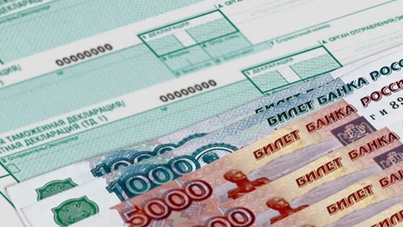 За что нужно платить акцизы в таможенных платежах и о каких суммах идет речь