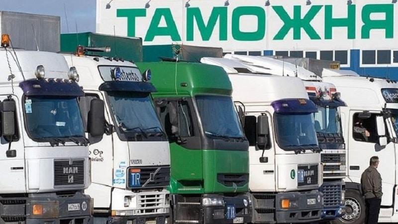 Что такое транзитная таможенная декларация и как её правильно заполнить и зарегистрировать