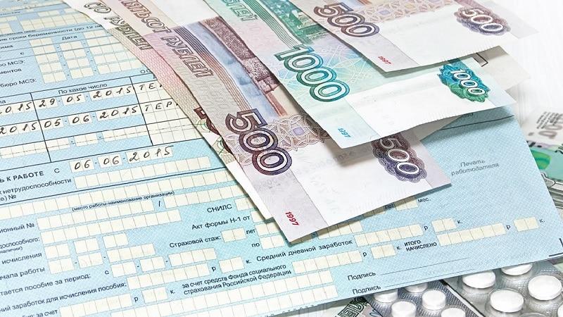 Больничный лист: правила оплаты в 2020-2021 году