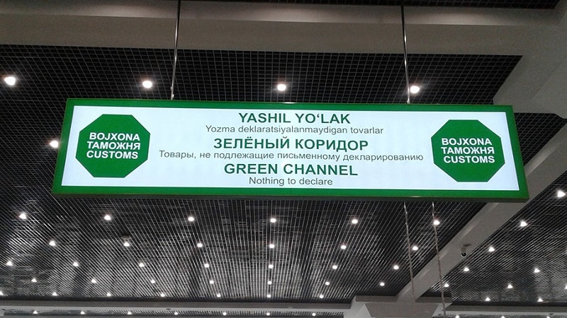 Таможня для юридических лиц: зеленый коридор и правила его оформления для участников ВЭД